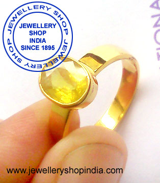 Yellow Sapphire Gemstone Ring Designs