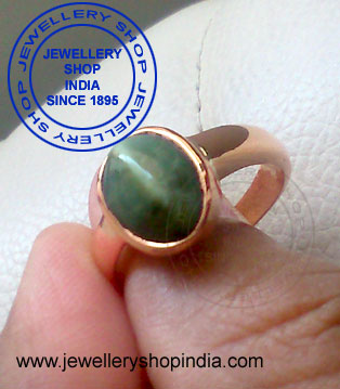 Catseye Gemstone Birthstone Ring Designs
