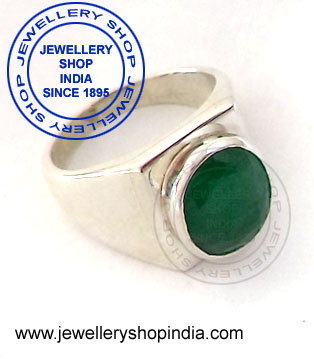 Emerald Ring for Man