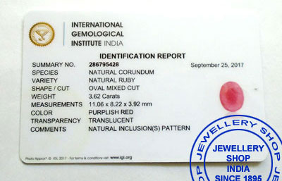 IGI LAB GEM TESTING CERTIFICATE SAMPLE