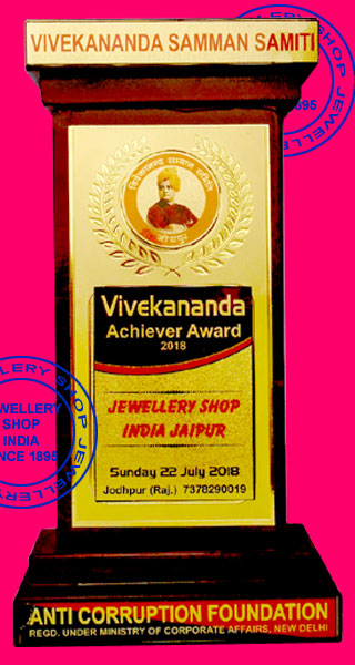 Vivekananda Awards